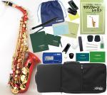 レッド アルトサックス オリジナル カラー サックス 楽器 本体 ケース セット 初心者 管楽器 スタンダード E♭ 【 アルトサックス 赤色 セット A 】