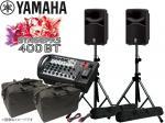 YAMAHA ( ヤマハ ) STAGEPAS400BT スピーカースタンド&キャリングケース付きセット (K306B/ペア)  ◆ 400W PAシステム ( PAセット )