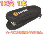 Seydel ( サイドル ) ベルトバッグ ハーモニカケース ブルースハープ 1本 ハーモニカ ソフト ケース 10ホールズ 930001