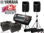 YAMAHA ( ヤマハ ) STAGEPAS600i スピーカースタンド&キャリングケース付きセット (K306S/ペア)