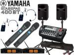 YAMAHA ( ヤマハ ) STAGEPAS400BT SAMSONワイヤレスハンドマイク2本とスピーカースタンド  (K306B/ペア)   400W PAセット