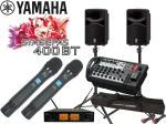 YAMAHA ( ヤマハ ) STAGEPAS400BT SAMSONワイヤレスマイクALL-IN ONEとスピーカースタンド  (K306B/ペア)