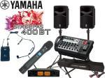 YAMAHA ( ヤマハ ) STAGEPAS400BT SAMSONプレゼンテーション向けワイヤレスマイク2本とスピーカースタンド  (K306B/ペア)