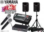 YAMAHA ( ヤマハ ) STAGEPAS600BT SAMSONワイヤレスハンドマイク2本とスピーカースタンド  (K306B/ペア)