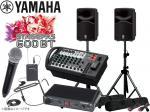 YAMAHA ( ヤマハ ) STAGEPAS600BT SAMSONワイヤレスマイクALL-IN ONEとスピーカースタンド  (K306B/ペア)