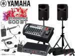 YAMAHA ( ヤマハ ) STAGEPAS600BT SAMSONプレゼンテーション向けワイヤレスマイク2本とスピーカースタンド  (K306B/ペア)