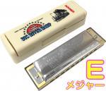 HOHNER ( ホーナー ) アウトレット 【 E調 】  Big River Harp MS 590/20 10穴 ビッグリバーハープ ブルースハープ型 10Holes blues harmonica 10ホールズ ダイアトニック