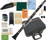 YAMAHA ( ヤマハ ) YCL-255 クラリネット 新品 ABS樹脂製 スタンダード B♭管 本体 初心者 管楽器 管体 プラスチック製 clarinet 【 YCL255 セット E】