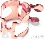 HARRISON ( ハリソン ) リガチャー バスクラリネット ピンクゴールド BPGP bass clarinet Ligature PGP pink gold plated 北海道 沖縄 離島不可