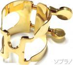 HARRISON ( ハリソン ) ソプラノサックス リガチャー S/GP 金メッキ 日本製 逆締め セルマー ヤナギサワ ヤマハ ラバーサイズ マウスピース用 ゴールド 締金 SGP-金メッキ