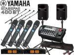 YAMAHA ( ヤマハ ) STAGEPAS400BT ワイヤレスハンドマイク4本、マイクスタンド2本、キャリングケース、スピーカースタンド付き(K306S/ペア) セット