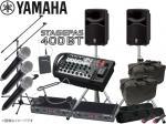 YAMAHA ( ヤマハ ) STAGEPAS400BT ワイヤレスハンドタイプ3本タイピン1本、MICスタンド2本 キャリングケース SPスタンド(K306S) セット