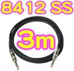 Belden ( ベルデン ) #8412 3m ケーブル 3SS シールドケーブル The Wired cable BDC 8412-3SS 09 スイッチクラフト製プラグ 3メートル 楽器 エレキギター ベース 他
