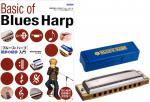 HOHNER ( ホーナー ) ブルースハープ & ハーモニカ 教本 セット 初心者 Blues Harp MSシリーズ C調 楽器 ハープ  【 532/20 ブルースハープの初歩の初歩入門 】