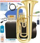 YAMAHA ( ヤマハ ) YEP-201 ユーフォニアム 新品 3ピストン ゴールド 管体 日本製 管楽器 イエローブラスベル 本体 ケース マウスピース euphonium 【 YEP201 セット A】