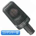 audio-technica ( オーディオテクニカ ) AE3000 ◆ コンデンサーマイク