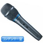 audio-technica ( オーディオテクニカ ) AE3300 ◆ コンデンサーマイク