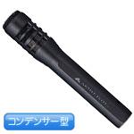 audio-technica ( オーディオテクニカ ) AE5100 ◆ コンデンサーマイク