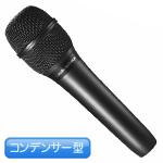 audio-technica ( オーディオテクニカ ) AT2010 ◆ コンデンサーマイク