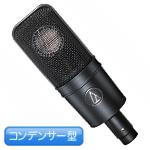 audio-technica ( オーディオテクニカ ) AT4040 ◆ コンデンサーマイク