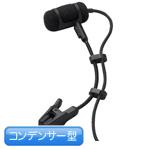 audio-technica ( オーディオテクニカ ) ATM35 ◆ コンデンサーマイク