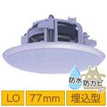 MASSIVE ( マッシブ ) CL-133WR ◆ 天井埋込型スピーカー・シーリング型