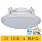 MASSIVE ( マッシブ ) OE-180WR II(W) ◆ 天井埋込型スピーカー・シーリング型