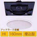 MASSIVE ( マッシブ ) OE-230MAT ◆ 天井埋込型スピーカー・シーリング型