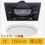MASSIVE ( マッシブ ) OE-233MAT ◆ 天井埋込型スピーカー・シーリング型