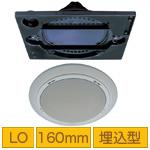 MASSIVE ( マッシブ ) OE-253 ◆ 天井埋込型スピーカー・シーリング型