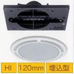 MASSIVE ( マッシブ ) OE-H183 ◆ 天井埋込型スピーカー・シーリング型