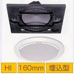 MASSIVE ( マッシブ ) OE-H253 ◆ 天井埋込型スピーカー・シーリング型