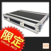 PULSE ( パルス ) H1U D220mm ◆ 国産 19インチ エンビ ラックケース EIA 1U RACKCASE