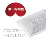 Electro-Voice ( EV エレクトロボイス ) RE90BW ◆ コンデンサーマイク