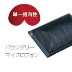 Electro-Voice ( EV エレクトロボイス ) RE90B ◆ コンデンサーマイク