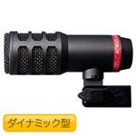 audio-technica ( オーディオテクニカ ) ATM25 ◆ ダイナミックマイク ハイパーカーディオイド