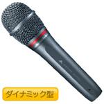 audio-technica ( オーディオテクニカ ) AE4100 ◆ ダイナミックマイク 単一指向性
