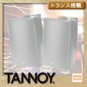 TANNOY ( タンノイ ) DVS6t W/ホワイト (ペア)  ◆ フルレンジスピーカー・全天候型