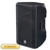 YAMAHA ( ヤマハ ) DBR15 【在庫限り 箱ボロ OUTLET 特価品】 ◆ パワードスピーカー ( アンプ搭載 )