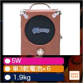 Pignose ( ピグノーズ ) 7-100R 【 ポータブルアンプ 電池駆動可 】