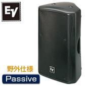 Electro-Voice ( EV エレクトロボイス ) ZX5-60PI B/黒 (1本) ◆ フルレンジスピーカー 防滴モデル ブラック
