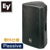 Electro-Voice ( EV エレクトロボイス ) ZX5-60PI B/黒 (1本) ◆ フルレンジスピーカー 防滴モデル