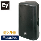 Electro-Voice ( EV エレクトロボイス ) ZX5-90PI B/黒 (1本) ◆ フルレンジスピーカー 防滴モデル