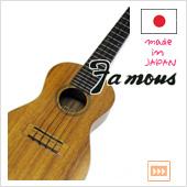 Famous ( フェイマス ) FC-4 ◆  サイズ : コンサート ウクレレ