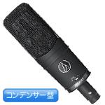 audio-technica ( オーディオテクニカ ) AT4050ST ◆ コンデンサーマイク