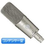audio-technica ( オーディオテクニカ ) AT4047MP ◆ コンデンサーマイク