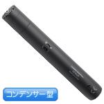 audio-technica ( オーディオテクニカ ) AT4022 ◆ コンデンサーマイク