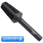 audio-technica ( オーディオテクニカ ) BP4025 ◆ コンデンサーマイク