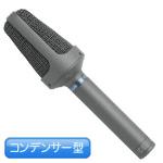 audio-technica ( オーディオテクニカ ) AT8022 ◆ コンデンサーマイク