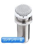 audio-technica ( オーディオテクニカ ) AT847RWa ホワイト  ◆ コンデンサーマイク